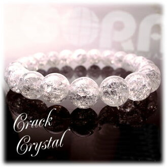 I absorb the malarial air of a standing person and change color? AAA crack crystal 8mm series bracelet nature stone パワーストーンパワ - strike - ンパワ - strike - ンパワ - strike - ンブレス