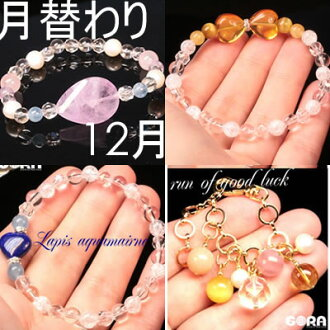 Megahit ★ natural loadage in koku coin string of beads bracelet power - strike - ンパワーストーンパワ - strike - ンパワ - strike - ン including power stone breath bracelet crystal rhodochrosite available