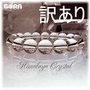 【訳あり】普段使い用AAAAAヒマラヤ水晶 ガネーシュヒマール産 10mm 一連ブレス パワーストーン 天然石 mensブレス