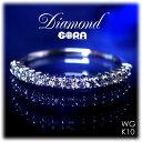 鑑定済 ダイヤモンド 0.3ct K10 ホワイトゴールド リング(指輪) 1...