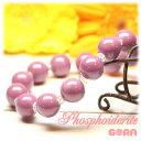 AAAAAフォスフォシデライト 12mm 水晶ボタン ブレスレット パワーストーン 天然石 ◆