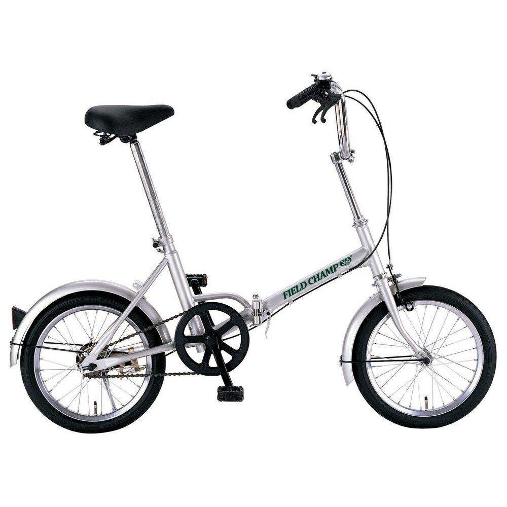 《16インチタイヤだから漕ぎ出しが軽い》ミムゴ 16インチ 折りたたみ自転車FIELD CHAMP365 FDB16 おしゃれなデザインとスイスイこげる自転車