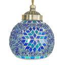 《モザイクガラスから漏れる光が美しい》イシグロ モザイクシーリングスポットライトS ピルランタ ブルー スイングシーリングアーム20818