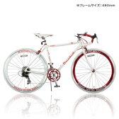 【代引き不可】Raychell R+714 SunRise クロスバイク フレーム480mm 27inch