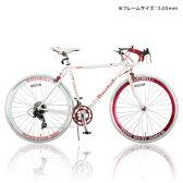 【代引き不可】Raychell R+714 SunRise クロスバイク フレーム520mm 27inch