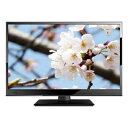 MEK LC2490 地上デジタル専用LED液晶テレビ 24型 LEDバックライト 外付HDD録画対応