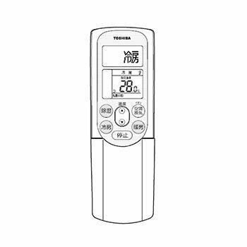 東芝 エアコン用リモコン WH-F1N(4306S444)