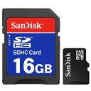 ≪SP≫ 送料無料 ( メール便 ) 【大容量16GB】 マイクロSDHCカード 信頼の SanDisk サンディスク製 SDアダプター付き 【検索: マイクロSDカード SDメモリーカード フラッシュメモリー データ 保存 高品質 スマートフォン PC パソコン 】 送料込 ◇ microSDHC/16GB