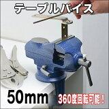 ������� / �ơ��֥�Х��� ������50mm �إå���360�ٲ�ž ������ �ɤ��Ǥ�����OK ��� �ڸ���: ���� DIY �ץ���� �䤹�� ���� ���� ������ �� �� 50mm����