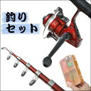 【豪華21点】 釣り道具 基本セット&キャリングバッグ付き ...