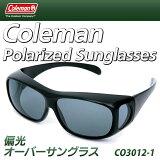 ����̵���� �������Լ�к��� Coleman ������ޥ� 4�̷� �и���� �����С����饹 �糰���ۤ�100%���å� ����ξ夫������OK �ڸ���: ��ǥ����� ��� �ᥬ�� ��� ��� �����ȥɥ� ���ݡ��� �쥸�㡼 ������� �͵� �� ������ �� CO3012-1