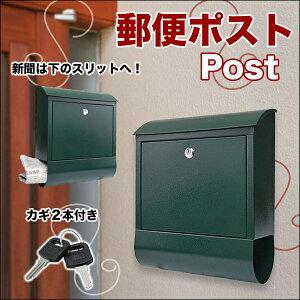オシャレ インテリア 郵便受け メールボックス