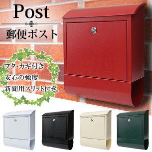 オシャレ インテリア 郵便受け メールボックス スリット