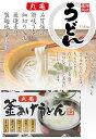 無洗米 5kg 送料無料(香川県 ヒノヒカリ 令和元年産 5キロ)(白米) [お米 の ギフト 内祝い お祝い お返し に 熨斗(のし)名入れ 可](父の日 2020 プレゼントにのし対応可/食べ物にグルメな父に米 食品 ギフト)