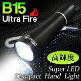 ����̵�� ( ����� ) �ϥ��ѥ���LED �ϥ�ǥ��饤�� ���ʿ������ ����ѥ��� ���ȥ�å��դ� ��� �����ȥɥ��ý��� �� �ϥ�ɥ饤�� LED�饤�� �������� ���� ����� ����� �ɺҥ��å� �쥸�㡼���� �� ������ �� Ultra Fire B15