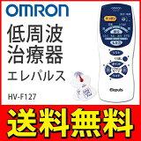 ����̵���� OMRON ������ ����ȼ��Ŵ� ����ѥ륹 HV-F127 ��ߤۤ��� �ܳ�Ū�'������� ���̤˹�碌�����٤륳���� �� ����  ��� ���� �ޥå������� �ޥå������� ���ŵ��� ���å� �� ������ �� HV-F127