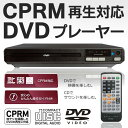 送料無料! 地上/BS/110度CSデジタル放送を録画したD...