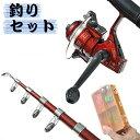 【豪華21点】釣り道具 基本セット&キャリングバッグ付き 初...