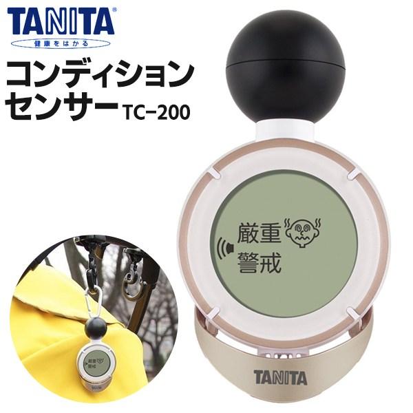 送料無料(定形外)TANITAコンディションセンサー熱中症の危険性をお知らせブザー音WBGT値測定吊