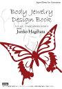 Design_book_16