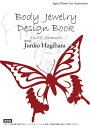 ボディジュエリー|ダイヤモンドタトゥー デザインブック デザイナー【Junko Hagihara】No.19【Summer】ハワイアンデザイン