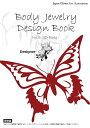 ボディジュエリー|ダイヤモンドタトゥー デザインブック デザイナー【SAYUMI】No.5 3Dローズ 【メール便対応可】