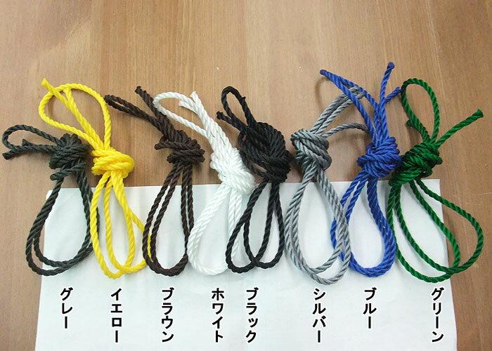 ネット〈網〉用 かがりロープ バラ売り 4mm×1m〜 〈カラー:8色〉《約10日後出荷》