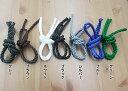 ネット〈網〉用 かがりロープ バラ売り 8mm×1m〜 〈カラー:7色〉《約10日後出荷》