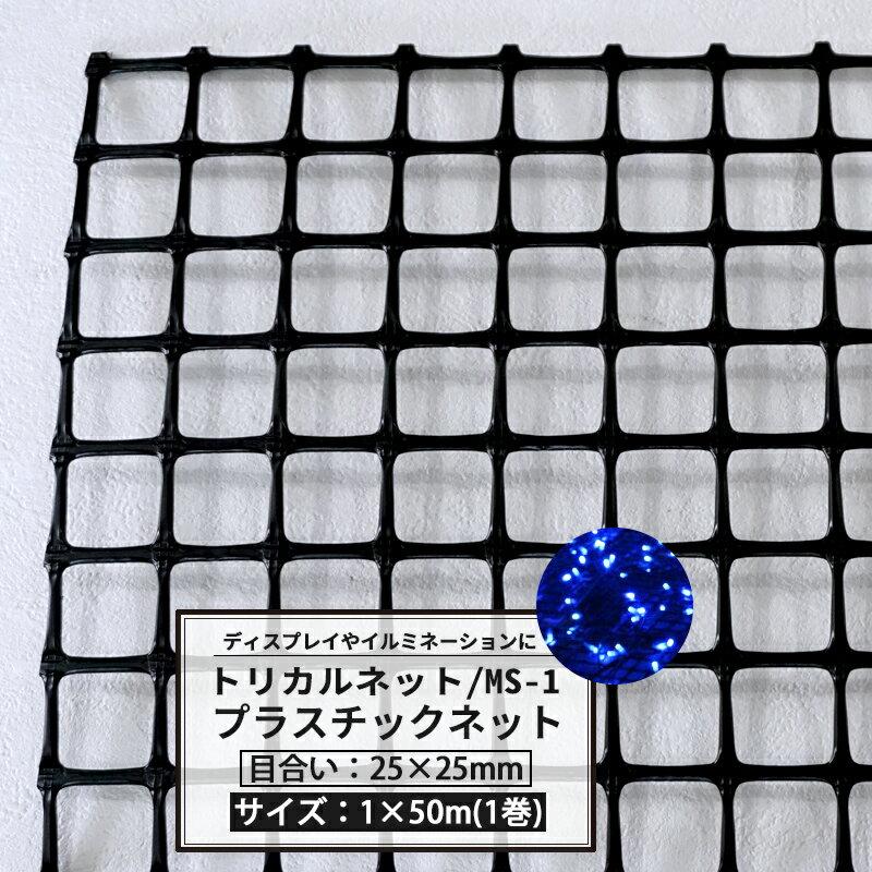 イノシシ 網