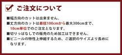 �ӥˡ��륷����Ʃ��/������/��2mm��/����183cm/����100cm/]����10���в١ա�PVC�����쥹�ӥˡ��륷���ȥӥˡ���ơ��֥륯�?Ʃ���ǥ����ޥå�Ʃ���ơ��֥�ޥåȳؽ���ޥåȥơ��֥�ޥå�Ʃ���ӡ�TT34183010��
