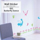 ����̵����¨Ǽ��/ �������륹�ƥå��� �ɥǥ������� ij�� ���礦����Butterfly Dance ��WD062�� /�Ρ��ޥ륷���/ �Υ��å� �����ȥ������� �ɻ� ������ ž�̡�