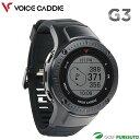 ボイスキャディ G3 腕時計型 GPS ナビ VOICE CADDIE ゴルフウォッチ ウォータプルーフ スポーツ
