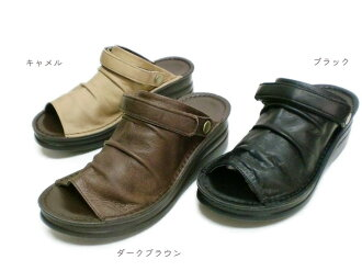 Open to rumpled to 2WAY Sabot style ☆ Sandals slippers become ♪ leather ☆ made in Japan * season of production is now closed. Please wait the next season back in stock.