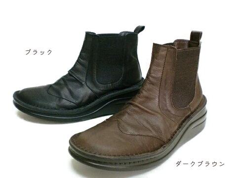【INCHOLJE-インコルジェ-】くしゅかわ♪デザインサイドゴムショートブーツ☆本革☆日本製☆No.8304※在庫切れの場合はお問い合わせ下さい。