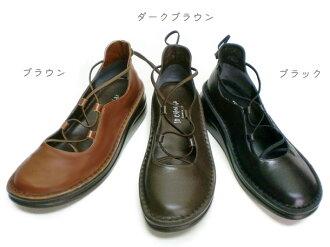 比賽提高♪☆日本用鞋☆本皮革成年人的芭蕾舞女演員鬆緊帶製造