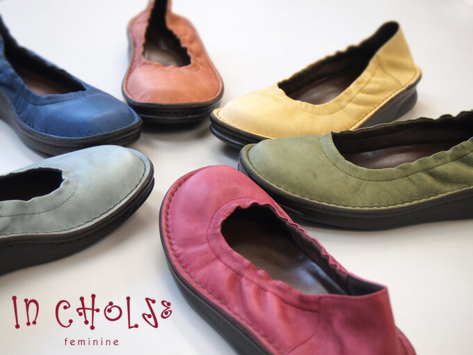 s rakuten global market deli leather