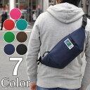 ボディバッグ メンズ/MEI (エムイーアイ) BASIC MOON (ベーシック ムーン) /レディース メンズ ショルダーバッグ ボディバッグ 斜めがけバッグ バッグ ナイロン ブランド 無地 シンプル フェス ピンク レッド グリーン ブラウン ネイビー ブラック 赤 青 緑 茶色 紺色 黒/ r