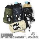FLAPPER (フラッパー) スケッチ ブブリン ペットボトルホルダー /レディース ペットボトルケース カバー かわいい 保冷 500ml ストラップ ストラップ付き 雑貨 犬 イヌ いぬ 犬グッズ フレンチブルドッグ ボストンテリア キャラクター/ r