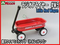 ラジオフライヤー#W5リトルレッドワゴンミニラジオフライヤーradioflyer[モデルw5#5littleredwagonラジフラワゴン雑貨小物入れインテリア置物おもちゃ]