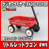 ラジオフライヤー #W5 リトルレッドワゴン ミニラジオフライヤー RADIO FLYER【radio flyer/#5/little red wagon/ラジフラ/雑貨/小物入れ/インテリア/置物】