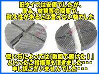 [大/溝有]ゴムパット(大型溝有タイプ)アルカン/ARCAN/NOSジャッキ用2t2.5t3t3.25tゴムパッド