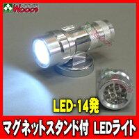 LED�饤��14ȯLED�����LED-14M