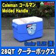 コールマン/Coleman (青) 28QT クーラーボックス モールドハンドル【コールマン/coleman/クーラーボックス/ブルー/blue/28qt/モールドハンドル/molded handle】
