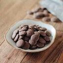 [スイーツギフトお菓子食べ物洋菓子チョコレート詰め合わせ個包装セット高級お返し手土産]シュガーレスチョコレート(300g/チャック式袋)
