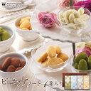 [プレゼント スイーツ ギフト 食べ物 洋菓子 高級 お菓子...
