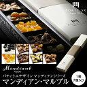 パティシエデザイン マンディアンシリーズ「マンディアン・マルブル 7個入り」