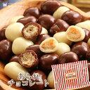 [スイーツギフトお菓子食べ物洋菓子チョコレート詰め合わせ個包装セット高級食べ物プチギフトお菓子詰め合わせ個包装手土産]あられチョコレート(160g/袋)