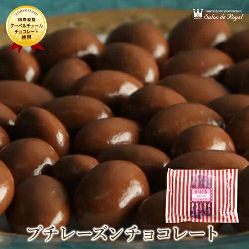 [お中元プレゼントスイーツギフト食べ物高級お礼洋菓子お菓子チョコレート詰め合わせ手土産個包装]の芳醇