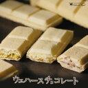 父の日プレゼント 父の日 スイーツ ギフト 食べ物 プチギフト 洋菓子 高級 お菓子 チ