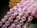 ★パープル(紫)カラー★8mm珠★一連★★カラーレインボー水晶(爆裂水晶)★約40cm★パープル染色★極上 天然石!ビーズ!パワーストーン